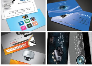 مجموعه طرح لایه باز (psd) کارت ویزیت حرفه ای دوربین مداربسته و سیستم حفاظتی (سری اول 6 طرح)