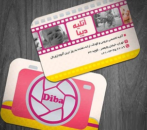 طرح لایه باز (PSD) کارت ویزیت آتلیه عکاسی و فیلمبرداری 23