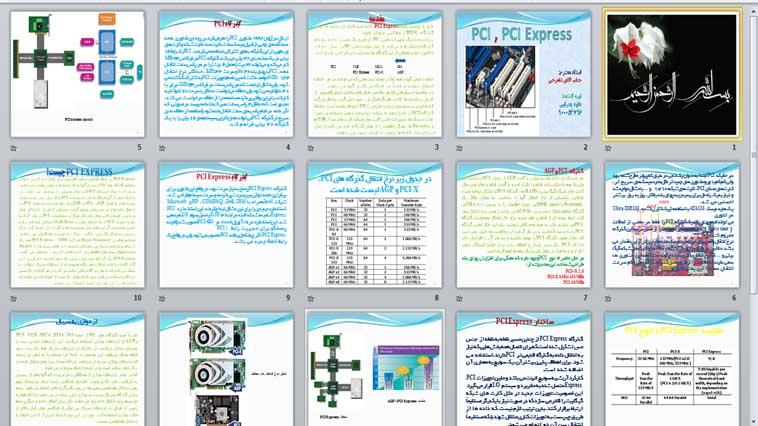 پاورپوئینت ppt در مورد PCI , PCI Express  در17 اسلاید
