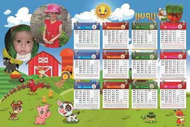 طرح لایه باز (PSD&TIF) تقویم دیواری 1397 کودکانه مناسب جهت مهدکودک و پیش دبستانی  (3)