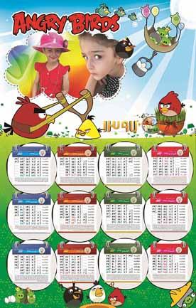 طرح لایه باز (PSD&TIF) تقویم دیواری 1397 کودکانه مناسب جهت مهدکودک و پیش دبستانی  (4)
