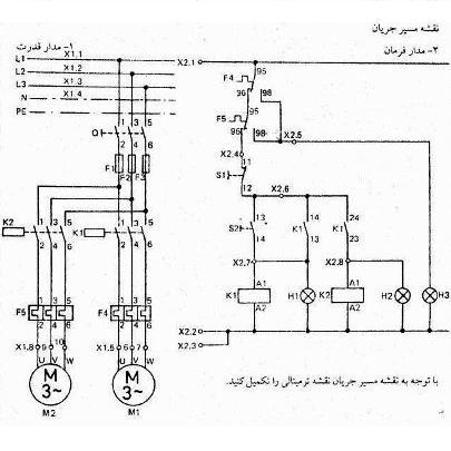 جزوه کارگاه مدار فرمان مقطع کارشناسی