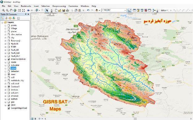 نقشه های GIS حوزه آبخیز قره سو کرمانشاه