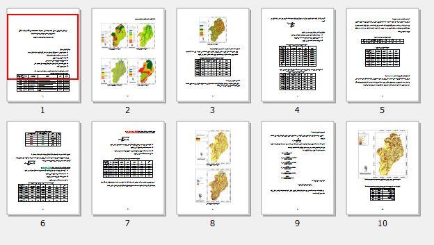 مراحل اجرای مدل  Top sisدر محیط  ArcGISدرقالب یک مثال