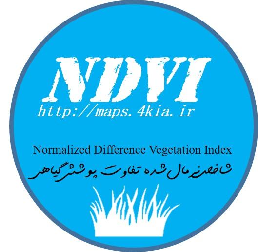 دانلود سری نقشه های پوشش گیاهی  (NDVI) شهرستان پارس آباد مغان