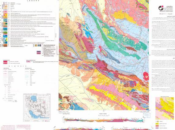 نقشه زمین شناسی سفید سنگ (1:100000)