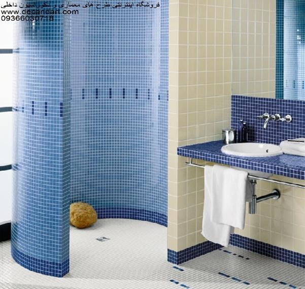 پکیج شماره یک شامل 127 مدل طراحی داخلی حمام و دستشویی