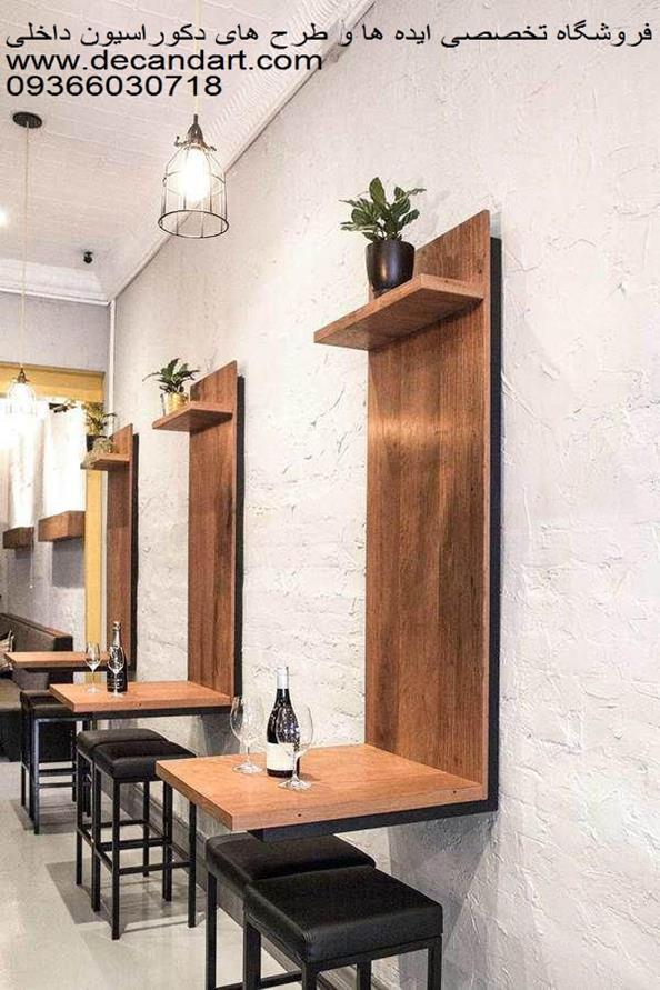 صد و سی و چهار مدل بسیار زیبا از دکوراسیون و طراحی داخلی رستوران و کافه