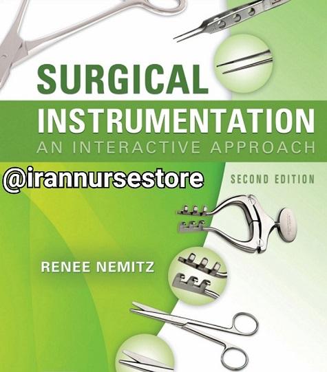 آشنائی با ابزار و تجهیزات جراحی