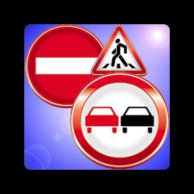 ازمون ایین راهنمایی و رانندگی