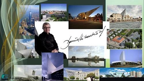 پاورپوینت بیوگرافی و آشنایی با پروژه های معمار دنیل لیبسکیند