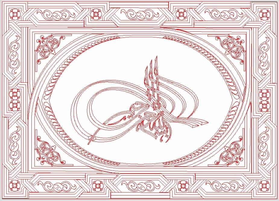تابلو dxf بسم الله الرحمن الرحیم