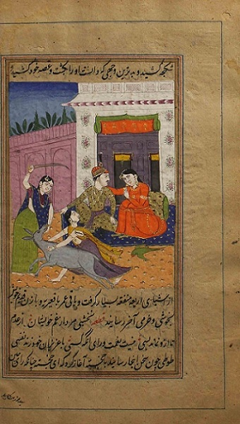 افسانه های کهن فارسی (مصور)