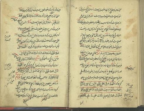 ادعیه (نسخه خطی قدیمی)