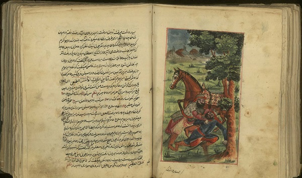 مختارنامه (دستنویس قدیمی )