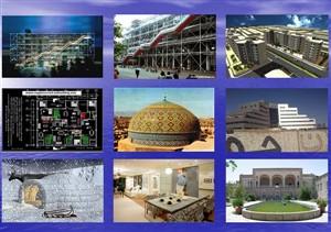 نکته هایی که در مورد طراحی معماری رعایت کنیم