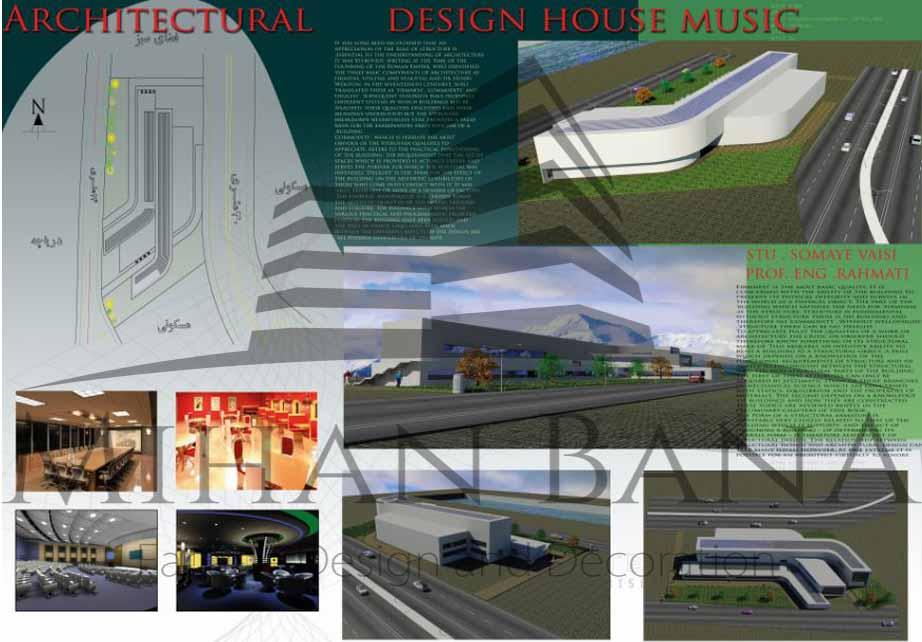 دانلود نقشه کامل خانه موسیقی همراه با رندرهای