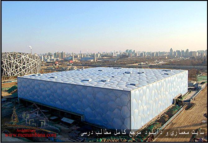 دانلود پاورپوینت استادیوم مکعب آبی المپیک پکن
