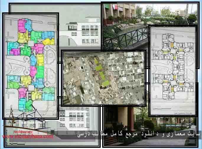 دانلود پاورپوینت مجتمع مسکونی زیتون اصفهان