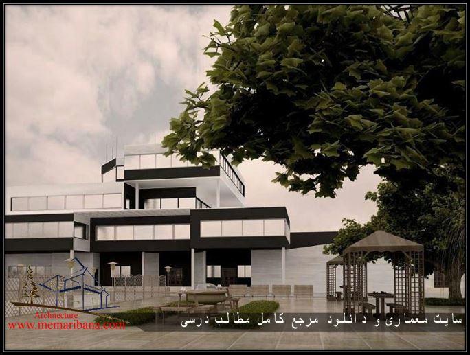 دانلود پروژه کامل طراحی دانشکده معماری همراه با رندرهای 3max