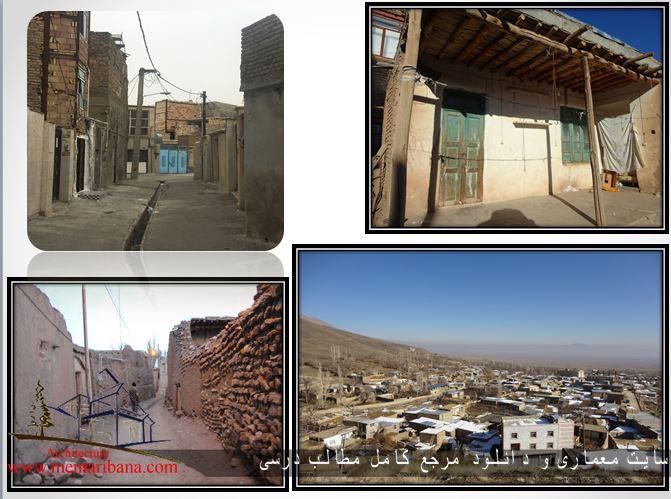 دانلود پروژه روستای فیروزآباد از توابع استان تهران شهرستان ری