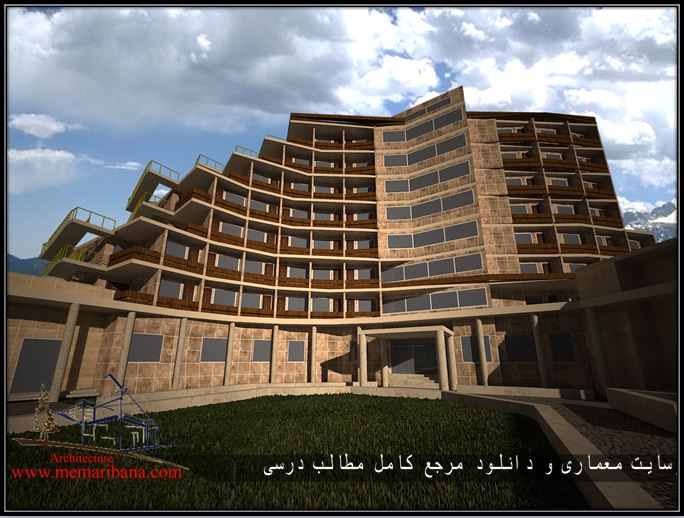 دانلود پروژه طراحی کامل هتل چهار ستاره همراه با رندر ۳max