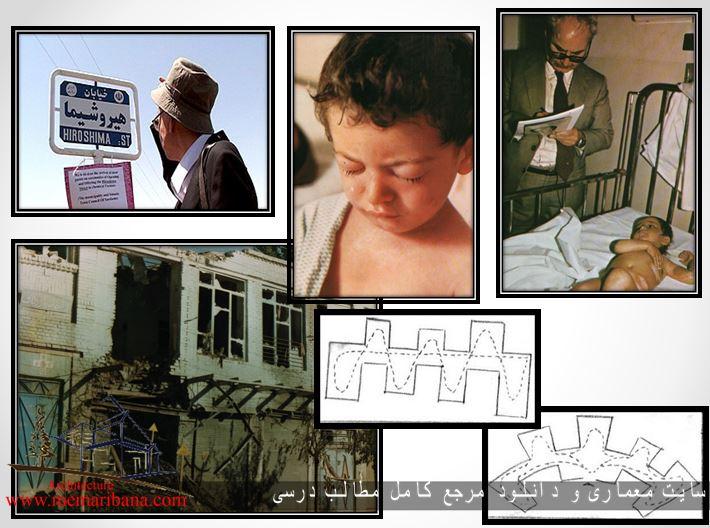 دانلود رساله معماری موزه جنگ بمباران شیمیایی سردشت