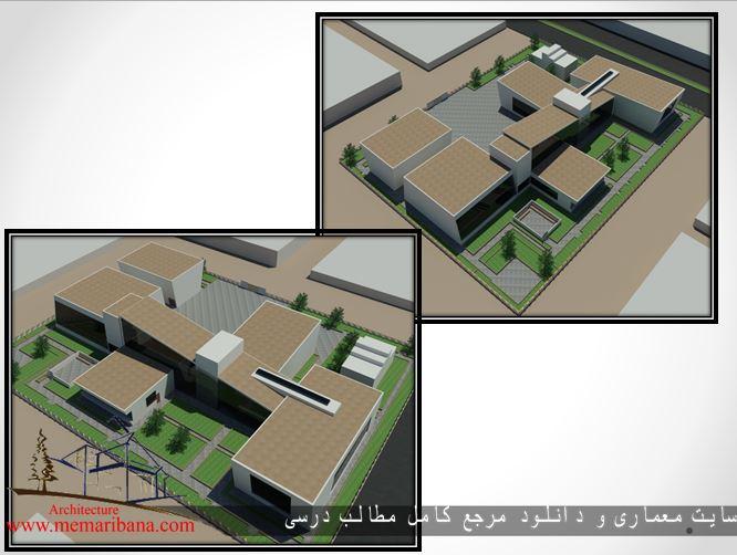 دانلود رساله طراحی معماری مدرسه ابتدایی