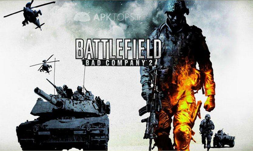 نرم ابزار ساخت سرور افلاین Battlefield2