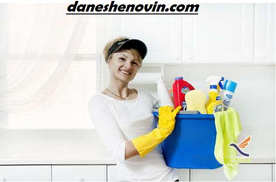 مهارت-نوین-خانه داری-آموزش-نظافت