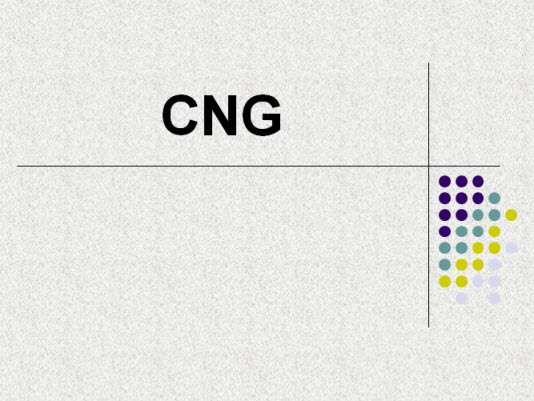 پاورپوینت سی ان اجی CNG