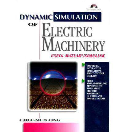 شبیه سازی تمام ماشین های الکتریکی با نرم افزار متلب/سیمولینک