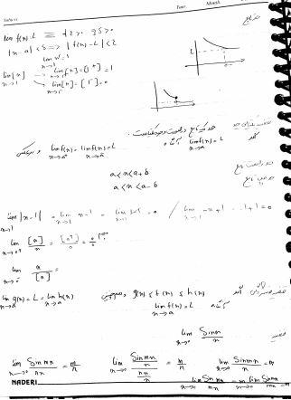 دانلود جزوه  دست نویس حد و مشتق  انتگرال pdf