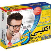 دانلود نرم افزار آموزش زبان انگلیسی لهجه آمریکایی رزتا استون نسخه اندروید apk