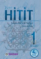 مشخصات و قیمت و خرید و دانلود فایل PDF کتاب دانش آموز Yeni Hitit 1 همراه با کتاب تمرین Yeni Hitit 1  همراه بافایل های صوتی Yeni Hiti