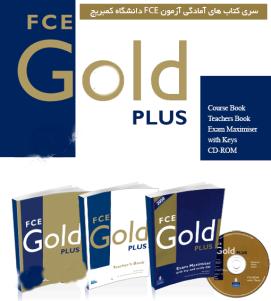 مشخصات و قیمت و خرید و دانلود سری کتاب های آمادگی آزمون FCE به صورت pdf