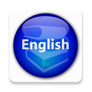 اپلیکیشن زبان انگلیسی(خودآموز و کاربردی)
