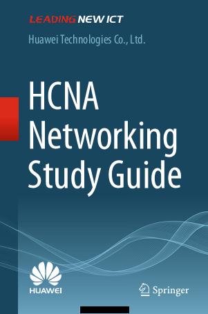 راهنمای مطالعه شبکه HCNA