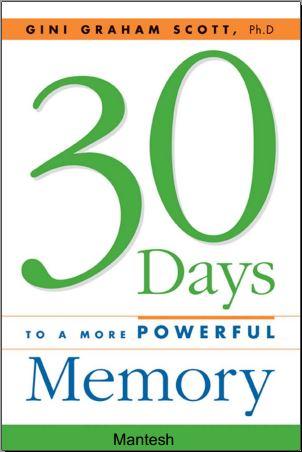 تقویت حافظه در 30 روز