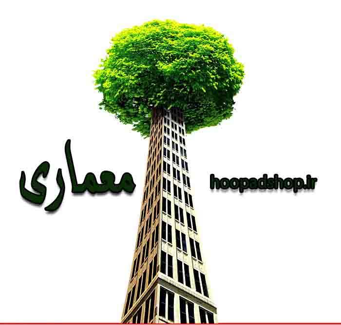 طراحي گنبد كامپرزيتي براي مساجد با توجه به معماري ايراني – اسلامي