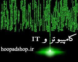 رمزنگاری تصویر توسط سیگنال های آشوب
