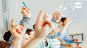 روش تدریس مبتنی بر بیان فکر