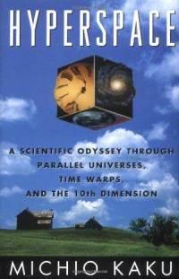 کتاب ابرفضا Hyperspace