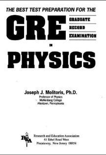 مجموعه آزمون های GRE Subject فیزیک