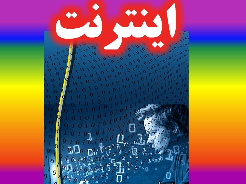 آموزش بلاگفا حرفه ای 2015 وبلاگ نویسی