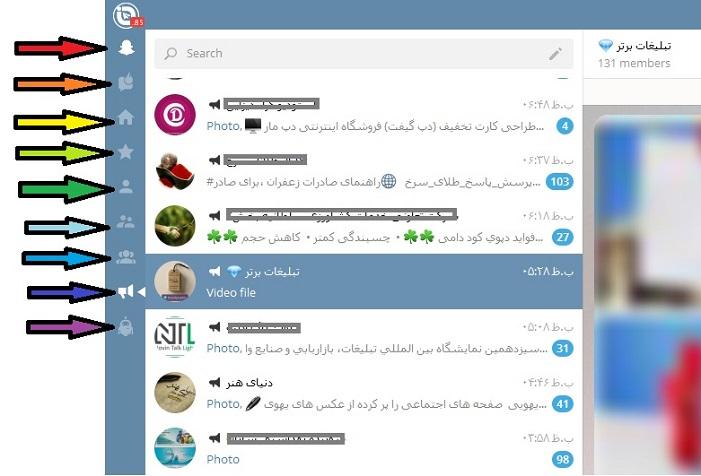 موبوگرام یا تلگرام پیشرفته برای ویندوز