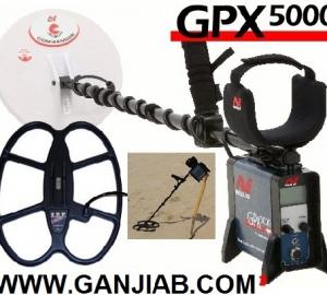 دانلود آموزش تنظیمات فلزیاب gpx5000