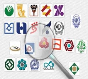 پکیج کامل و جامع منابع استخدامی بانکهای دولتی وخصوصی