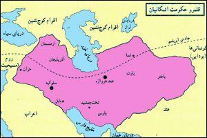 کتاب قلمرو دولت اشکانی