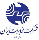 دانلود گزارش کارآموزی الکترونیک در مخابرات